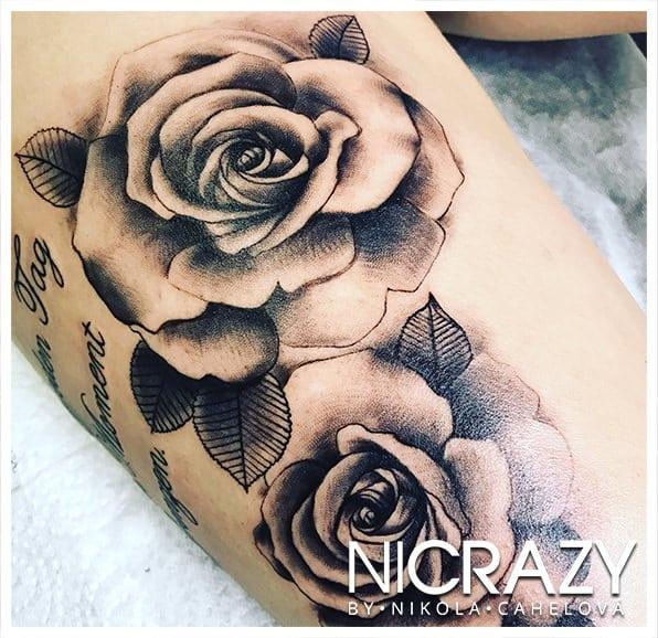 NICRAZY